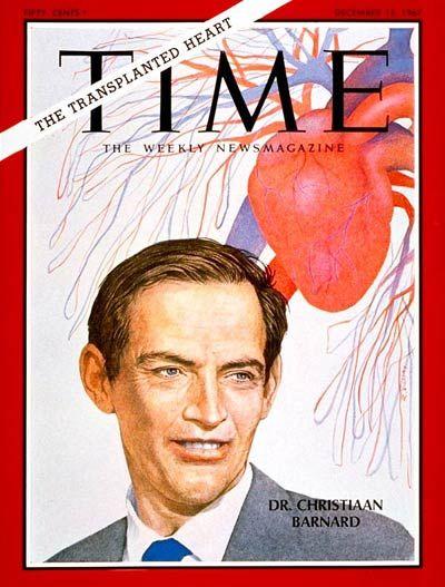 50 χρόνια μετά την  πρώτη μεταμόσχευση ανθρώπινης καρδιάς – Πώς φαίνεται σήμερα;